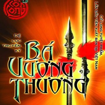 Ba Vuong Thuong